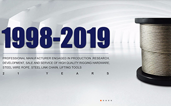 五金工具|宁波外贸网站建设
